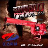 襄樊小道吹雪机 风力清扫机