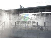 专业生产喷雾除尘系统/焦化厂喷雾除尘设备价格