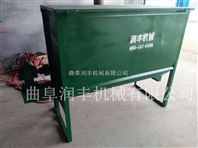 加厚钢板饲料拌料机 搅拌机厂家
