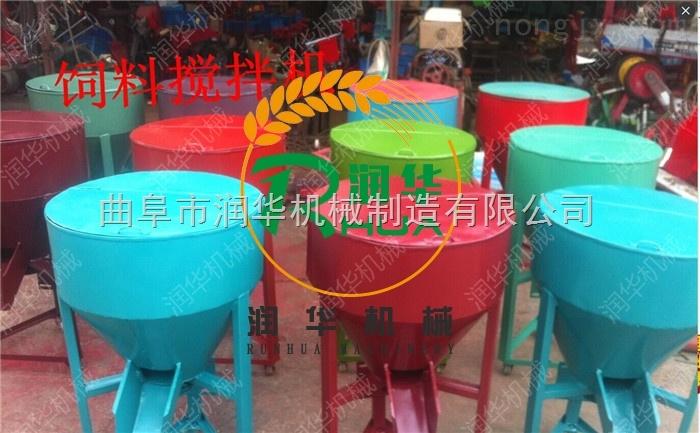 卧式搅拌机 养殖饲料搅拌机 搅拌机厂家报价