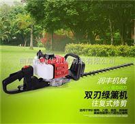 手持式绿篱机 新款绿篱机 品牌修剪绿篱机价格