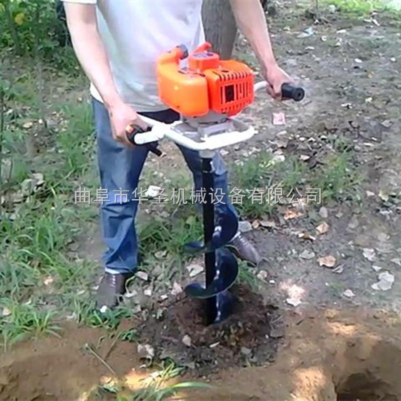 大排量手提挖坑机 汽油栽树挖坑机 大排量手提挖坑机 汽油栽树挖坑机  产品简介 由小型通用汽油机,超越离合器,高减速比传动箱及特殊设计的钻具组成适合于<20度以下的坡地、沙地、硬质土地的植树造林或果树种植,道路两侧绿化植树等。苗木种植挖穴,畜牧围栏埋桩挖穴;葡萄胡椒种植埋桩挖穴;果树、林木施肥挖穴。 产品优势 挖坑直径:200mm250 mm 300 mm、400mm,操作每小时不低于80个坑,按一天工作8小时计算,一天可以挖640个坑,是人工的30多倍。让人们从繁重的体力劳动解放出来,广泛应用于植