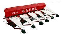 多功能优质水稻收割机 手扶式汽油动力割晒机 小拖拉机前置多行辣椒割晒机