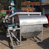 现货供应不锈钢炒货机 大型炒货机 500斤翻炒烘干机