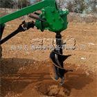 植树挖坑机 汽油栽树挖坑机 手提式打孔机