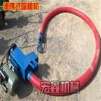 可移动软管输送机 小型家用吸粮设备 襄垣县 电动软管式吸粮机