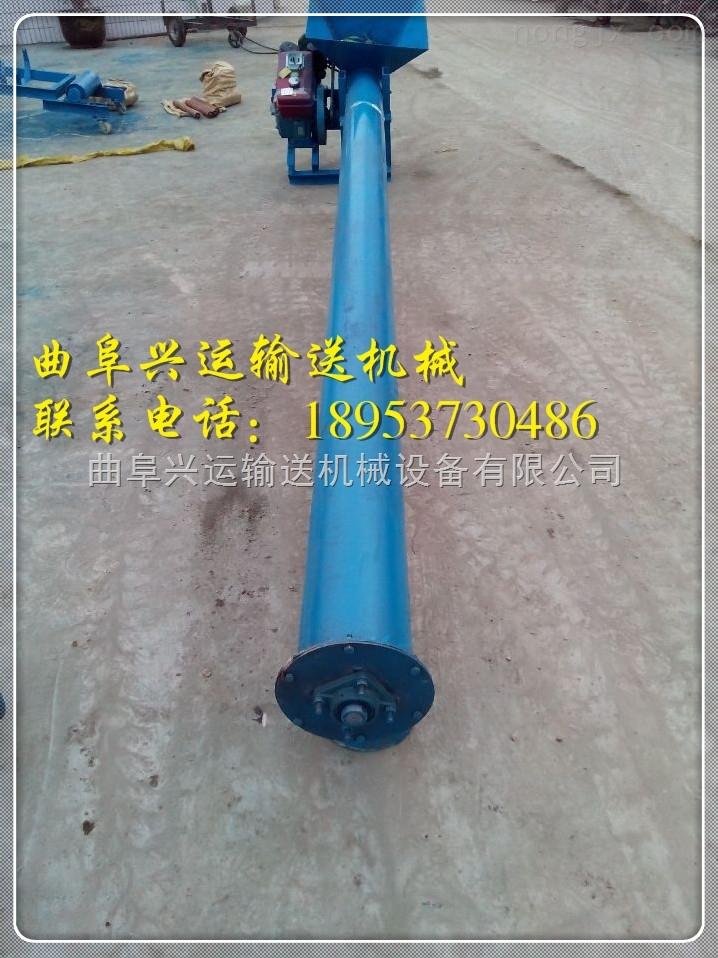 水泥生料螺管输送机, 倾斜式饲料上料机