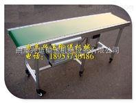 PVC带不锈钢输送机, 铝型材输送机定制