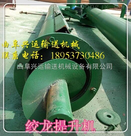 柴油机动力管式送粮机,倾斜电动上料机