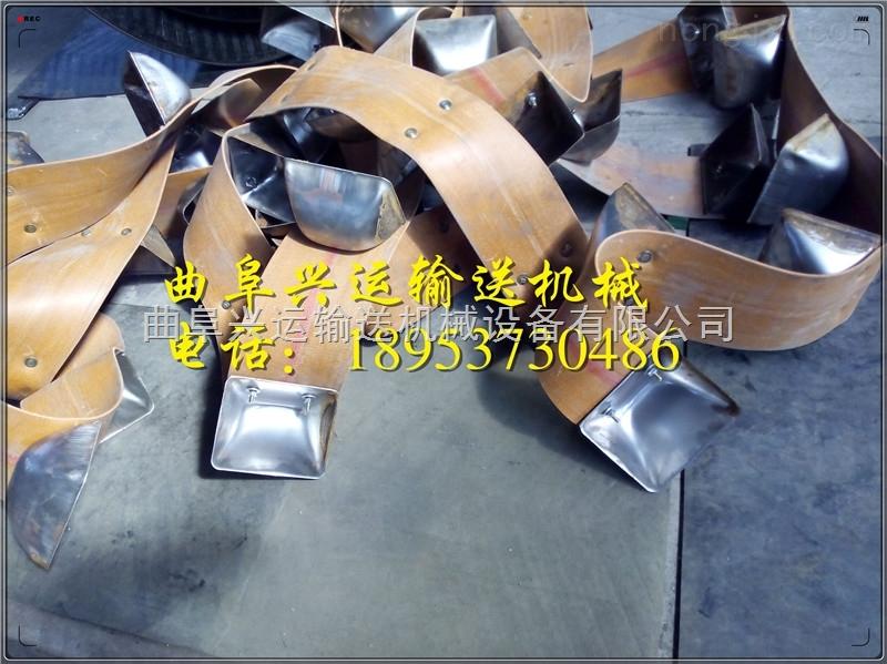加厚钢瓦斗式送料机 ,挖取式垂直输送机