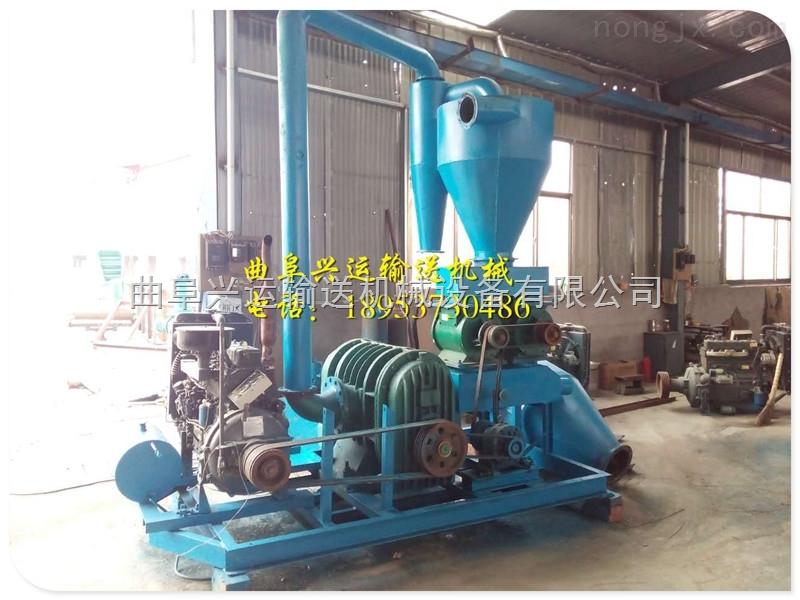 气流式颗粒送料机,柴油机动力吸粮机