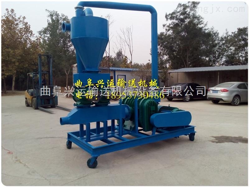 QL-55型顆粒輸送機 氣力玉米吸糧機 小麥吸糧機價格