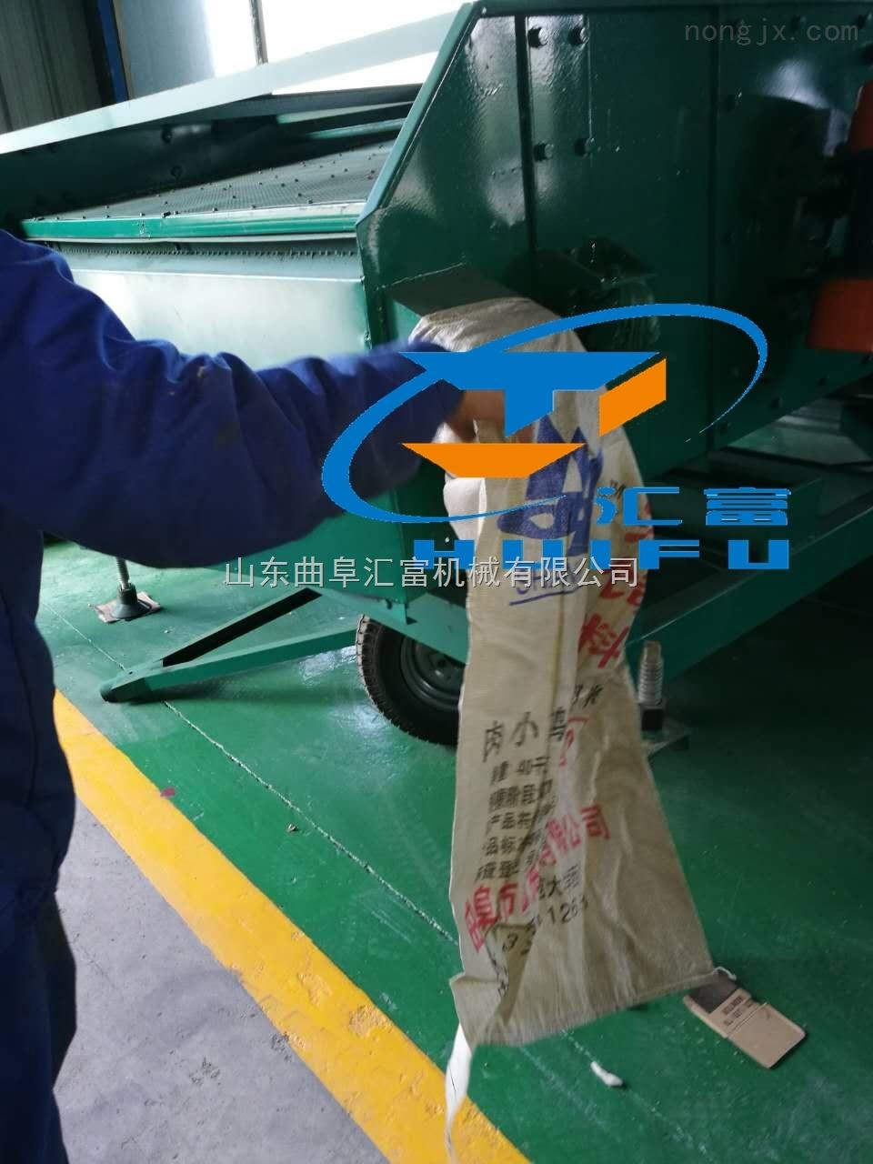 hf-30-震动筛分级筛选机 粮食杂质碎粒清选筛选设备