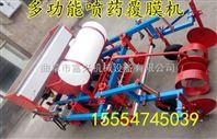 拖拉机铺膜机 富兴施肥喷药覆膜机 可调节喷药覆膜机价格