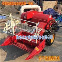 稻谷小麦收割机 收割脱粒一体收割机