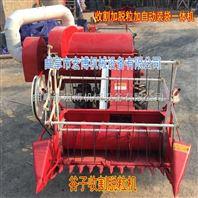 微型谷子收割机 家用谷子收获机 稻麦脱粒装袋机