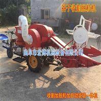 微型联合收割机 小麦收割脱粒装袋机