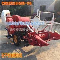 小型联合收割机 水稻微型收割机 山东联合收割机