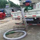 软管吸粮机 汽油机带吸粮机 抽粮机