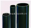 50mm-450mm聚乙烯管材 亿科公司pe给水管 pe燃气管