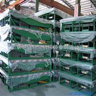 山东固定式液压装卸平台价格 升降平台厂家