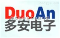 武汉燃气报警器厂家,燃气报警器制造商-武汉多安电子