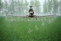 山东销售四桨无人遥控农药飞机 遥控农药飞机价格