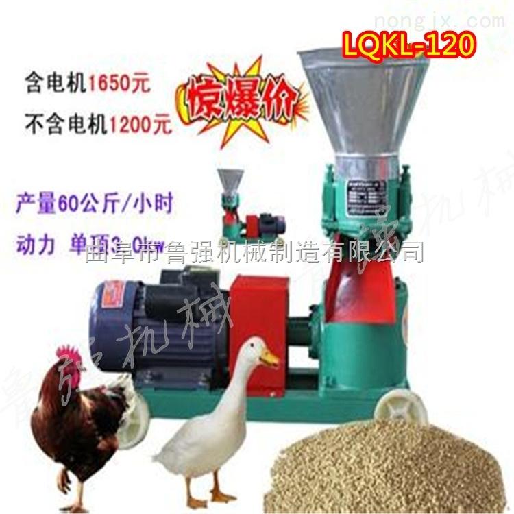 农副加工机械    饲料加工机械     饲料混合机械