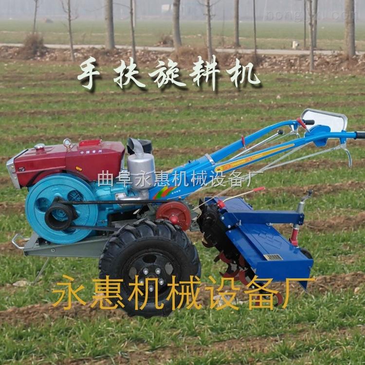 山地专用手扶旋耕施肥机 小底盘手扶拖拉机
