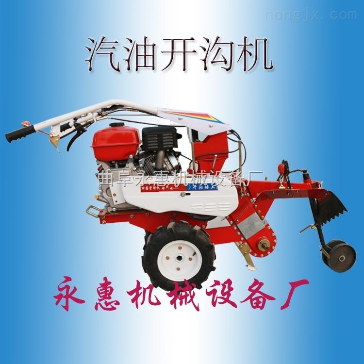 手扶式汽油旋耕开沟培土一体机,大姜大葱种植开沟培土机