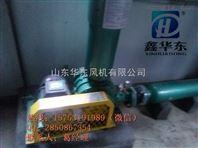 HDSR100曝气风机7.5kw污水曝气风机选型|经销厂家直销