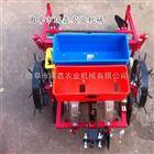 一垄两行播种施肥喷药覆膜机 拖拉机带动花生播种机 多功能施肥播种覆膜机