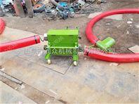 软管吸粮机 抽粮机 气力输送机 厂家直销
