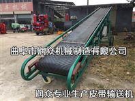 定制玉米散粮装车皮带输送机 升降移动皮带机 可移动输送机