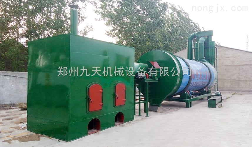 定制-飼料烘干機,飼料烘干機價格,飼料烘干機型號_鄭州九天機械