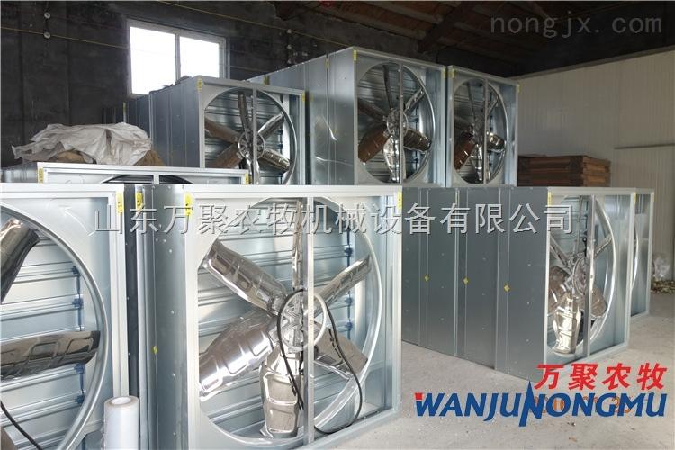 1380 养猪场专用通风降温设备1380型重锤式猪舍风机