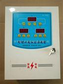 禽用设备 优质机械环境控制器,畜禽舍独立式控制设备