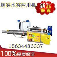 手持式小型烟雾机 汽油便携式喷雾机 果园高压汽油弥雾机批发
