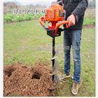 挖树坑机器 便携式手提植树钻孔机