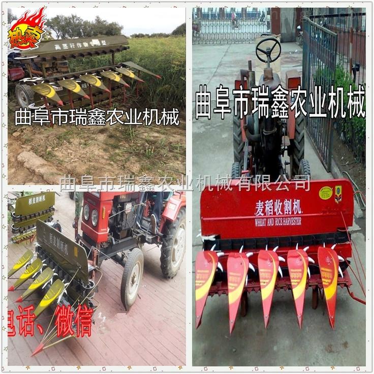 山地小麥收割機辣椒大豆收割機收割水稻谷子手扶拖拉機