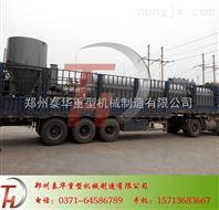 郑州泰华(巩义)海南滚筒式椰壳炭化机核心部位-气化炉