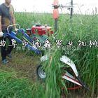 云南自走油菜收割机 120型手扶式小麦割晒机 蚕豆收割机