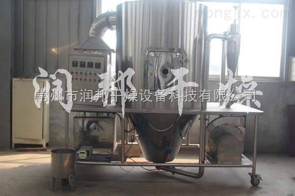ZPG-合成洗衣粉專用中藥浸膏噴霧干燥機