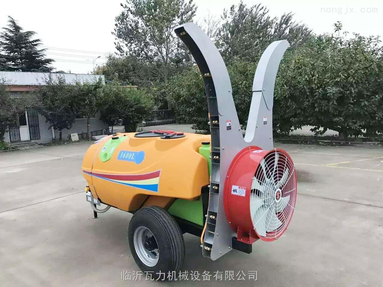 牵引式果园超级风送喷雾机