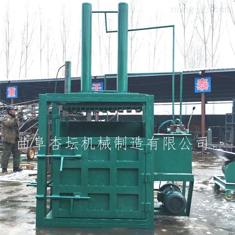 南京生活垃圾废塑料打包机 棉花全自动打包机 废金属打包机