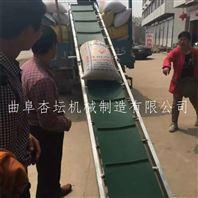 多功能带式输送机 粮食装车传送带6米 10米传送带输送机