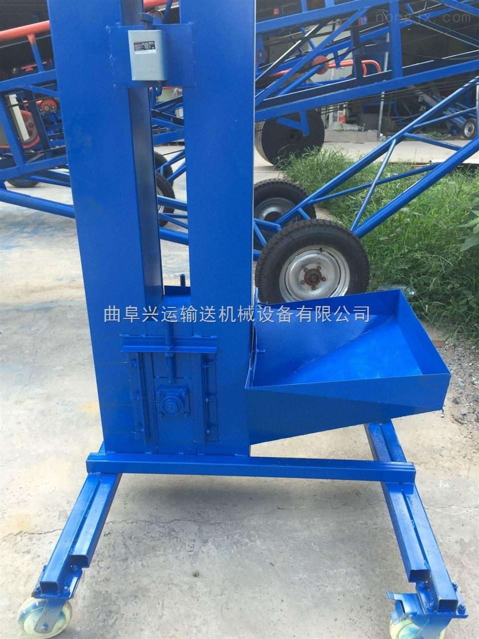 不锈钢提升机 大豆提升机 方便耐用