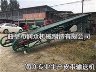 定制皮带输送机 煤矿专用输送机 圆管皮带输送机