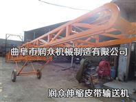 尼龙皮带输送机 多用途带式输送机 矿用传送机