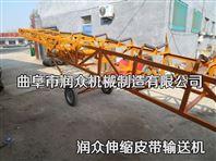 矿用皮带输送机 伸缩式输送机槽钢 埋刮板带式输送机